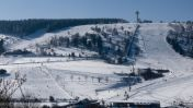 Willingen - Wilddieb lift